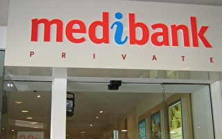 澳洲私人医疗保险公司