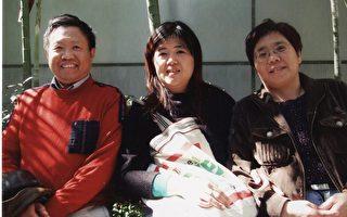張兆林:中國冤民大同盟總幹事等多名成員敏感時期遭打壓,籲請關注!
