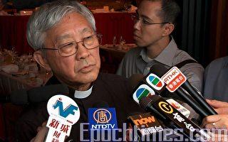 陳日君:教廷不容再向中共妥協