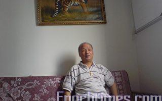 62次传唤 郑恩宠遭暴力搜身控610打压