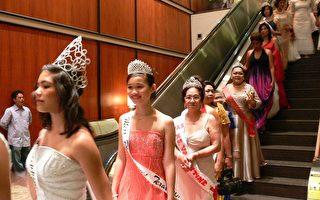 達城菲律賓社區慶祝獨立日