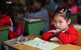 早期發現幼童注意力問題助日後學業
