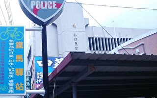 高雄县政府警察局加强服务,冈山警分局燕巢分驻所设立第一处铁马驿站,已于19日运作,提供免费打气、茶水供应、厕所、基本医护及地方导览等服务。(中央社)