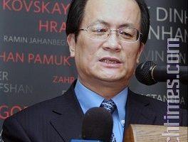 姜維平:李鐵映之子在大連斂財揭秘