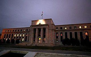 Fed维持零利率不变 预期经济逐步复苏