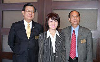 华裔民选官员协会迎来首位女性会长