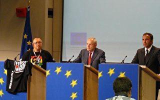 國際禁毒日 歐盟宣布反毒品行動