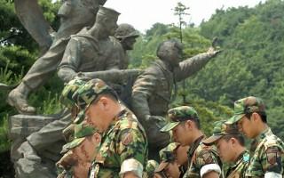 韓國各地舉行紀念南北韓戰爭59週年活動