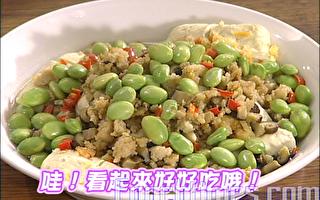 【厨娘香Q秀】清蒸臭豆腐