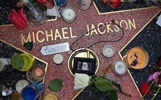 杰克逊遗体二次尸检  医生遭盘查
