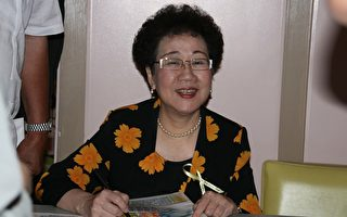 呂秀蓮紐約演講:辦媒體救台灣