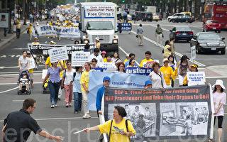 组图5 法轮功反迫害十周年美国大游行