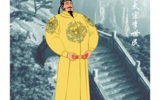 中國古代預言中提及的聖人(上)