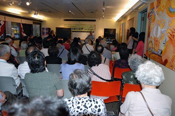 胡乃文医师费城讲座爆满 民众期待加场