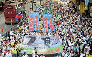 香港七一大遊行 警察攔路 市民鼓譟