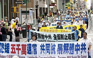 章天亮:全民抗暴 推動「三退」街頭化