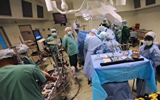 美费城一医院癌症手术出错率达8成
