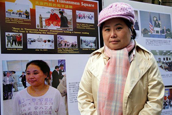 黃平:全球華人民主人士-起參與和支持起訴江澤民案