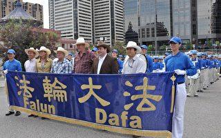 卡城法轮功游行 加移民部长到场支持