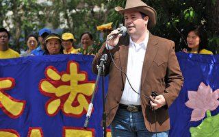 加移民部長:感謝法輪功提醒人們認清共產邪惡