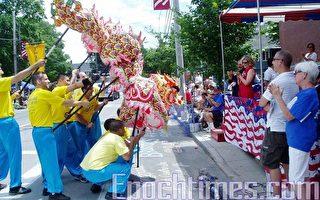 罗德岛独立日古老大游行
