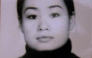 被警察打至癱瘓 湖南女子面臨非法審判