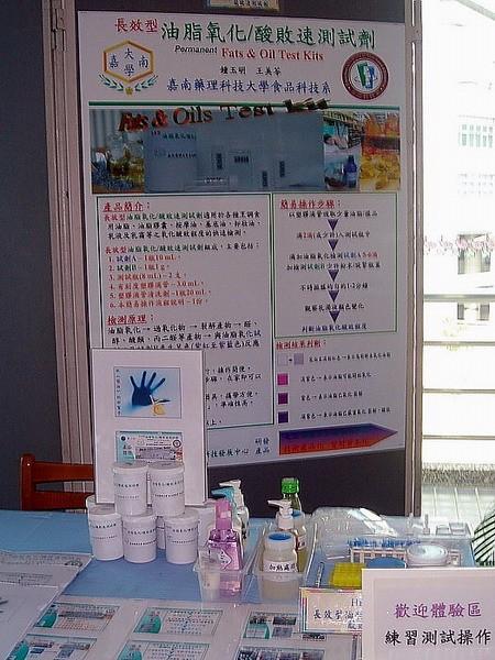 陳思敏:中共病毒檢測試紙待批上市 後台很硬