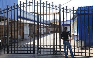 中越商人抗议莫斯科当局关闭市场