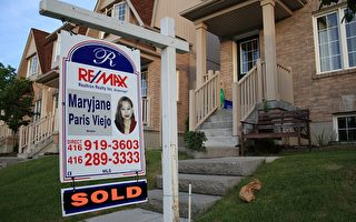 疫情下多伦多房市逆势上涨 买家更理性