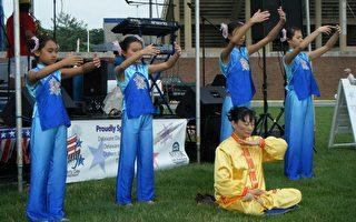 紐瓦克市獨立節慶典 法輪功受歡迎