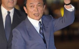東京都議會選舉 執政自民黨慘敗