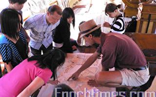 BCNC學員參觀古戰船