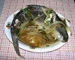 清蒸鱼(图:梅芬/大纪元)