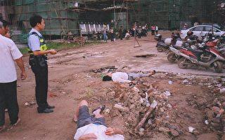 組圖:福州開發商暴力毆打農民恐怖現場