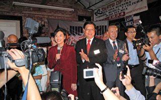 趙美心當選美國會史上首位華裔女議員
