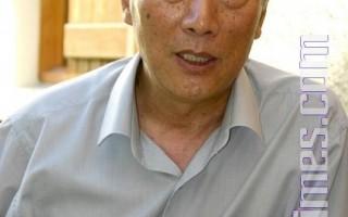 吳葆璋:法輪功從冤獄到抗爭的十年