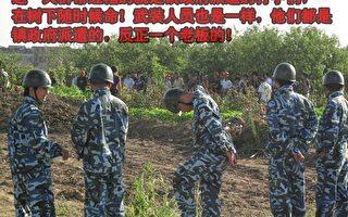 組圖:凌晨寧波糾集200打手暴力搶土地