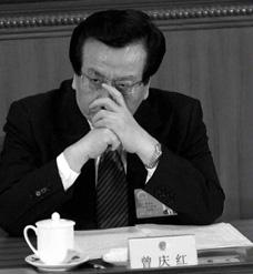 李正宽:中南海激烈对决 曾庆红悬了?