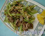 牛肉豆皮炒芹菜(图:梅芬/大纪元)