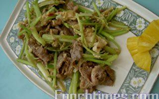 【健康轻食料理】牛肉豆皮炒芹菜