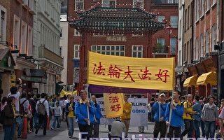法輪功倫敦遊行 紀念十年反迫害