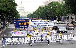 中迫害10年 美国会声援法轮功