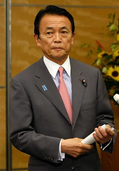 日相麻生宣布解散眾院 8月底大選