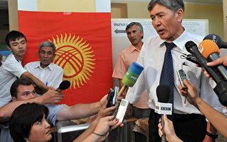 吉爾吉斯反對黨抗議大選不公  警方驅離民眾
