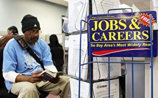 美单周首申请失业金人数 降至疫情以来最低