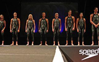 高科技连身泳装 明年起禁赛