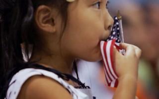 紐時﹕移民幼兒中國撫養 心理傷害大