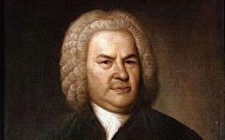 偉大的音樂之父巴赫