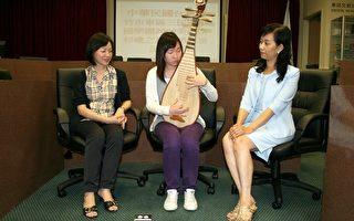 台新竹三民国小国乐团来美演出