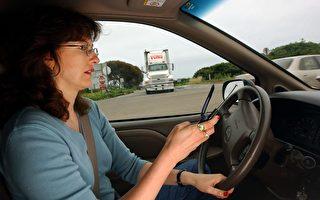 开车时正在使用手机